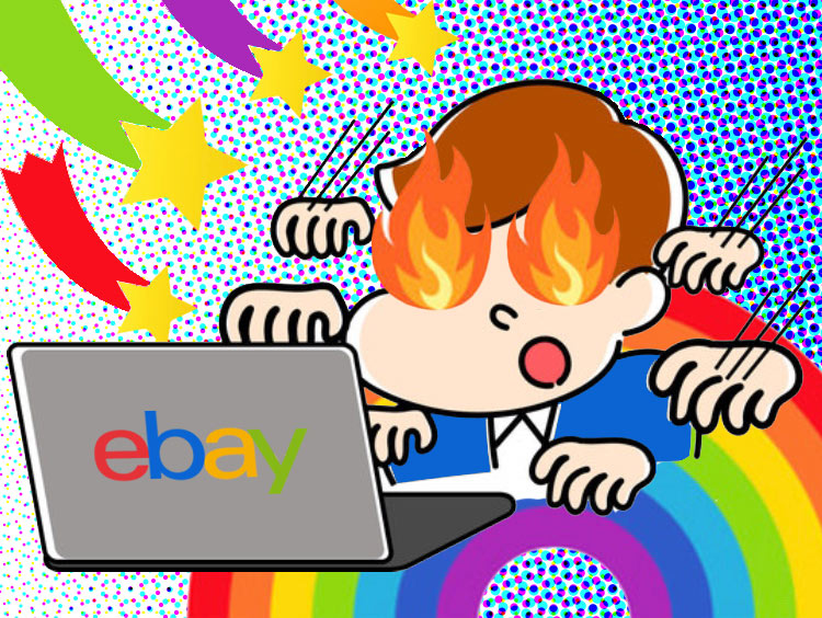 ebay輸出リサーチテクニック